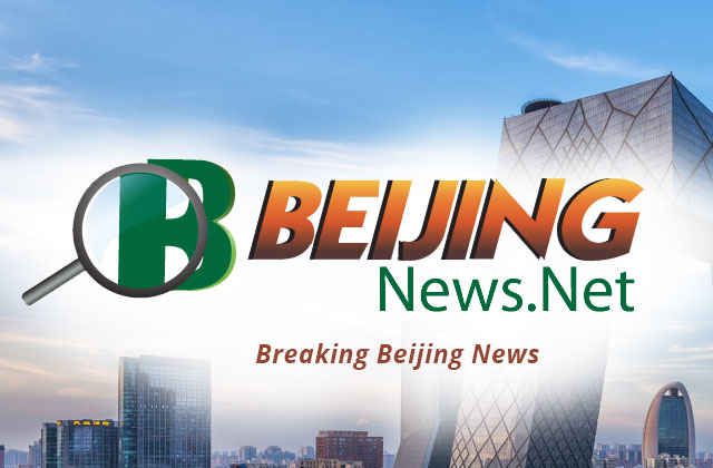 Xinhua Asia-Pacific news summary at 1600 GMT, June 18